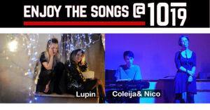 enjoy the songs: Lupin • Coleija und Nico 11.11.2020 @ Club 1019